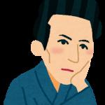 【太宰治祭り】Twitterに太宰アカがあったらこんな感じ「葉」