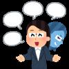 【隠蔽された障害─マンガ家・山田花子と非言語性LD】から読みとく「定型発達は果たして【嘘つき】なのか」